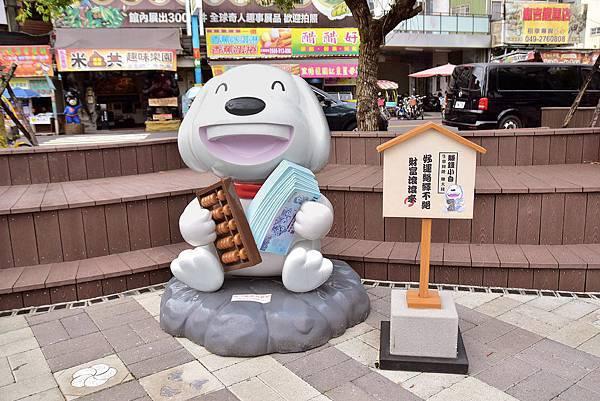 000DSC_6607_副本.jpg