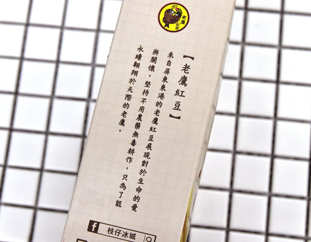 01紅豆DSC_6921.jpg
