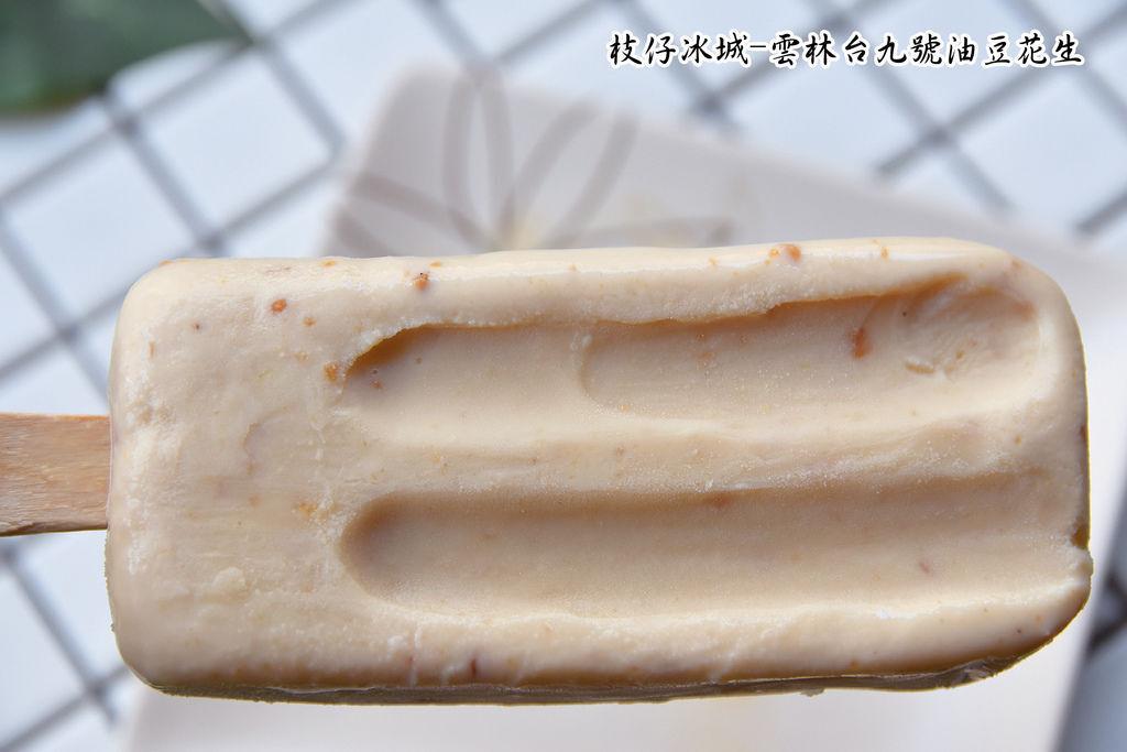 11花生DSC_8187.jpg