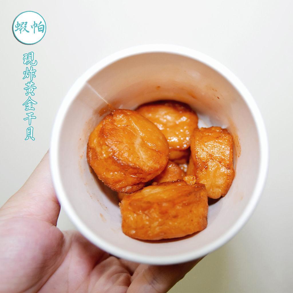 DSC_8630_副本.jpg