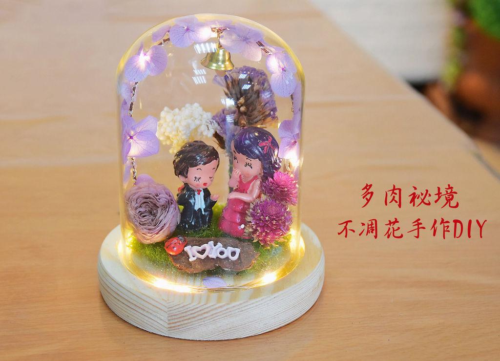 DSC_9752_副本.jpg