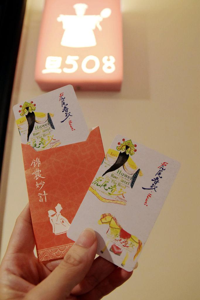 DSC_2255_副本.jpg