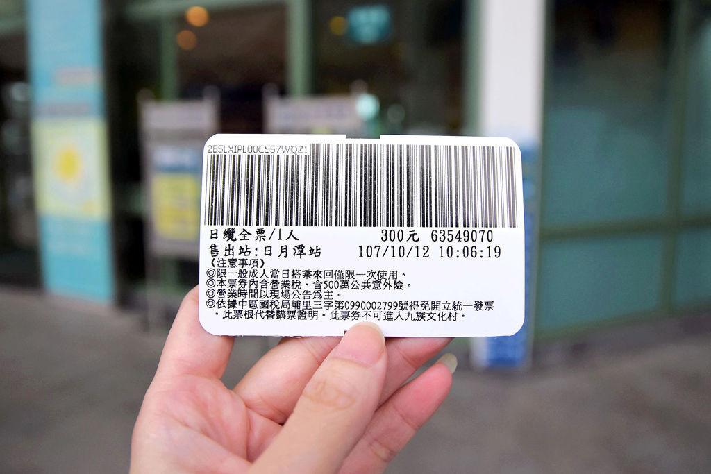 00DSC_4227_副本.jpg