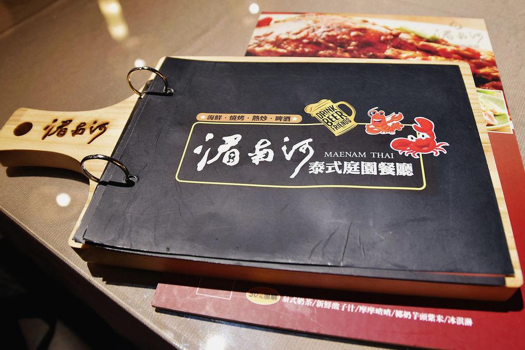 0DSC_7133_副本.jpg