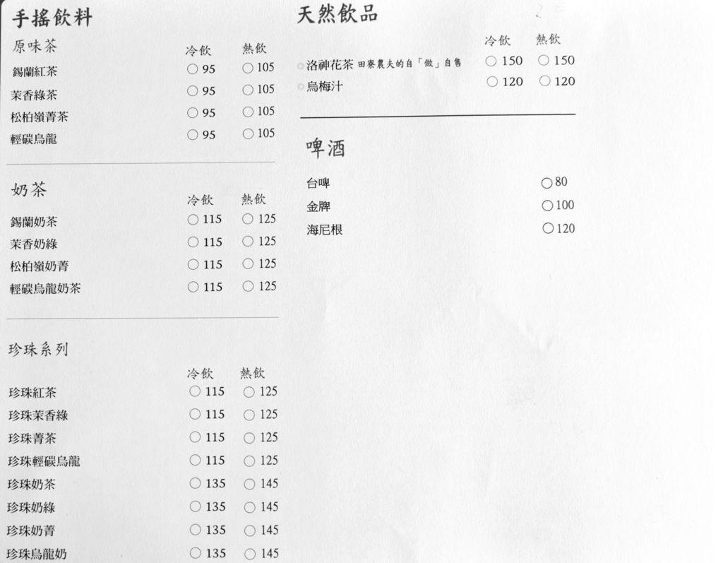 0_DSC7249_副本.jpg