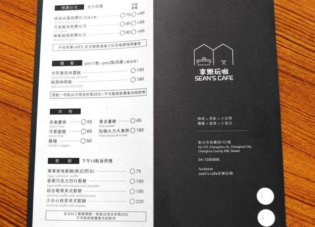 0IMG_6841_副本.jpg