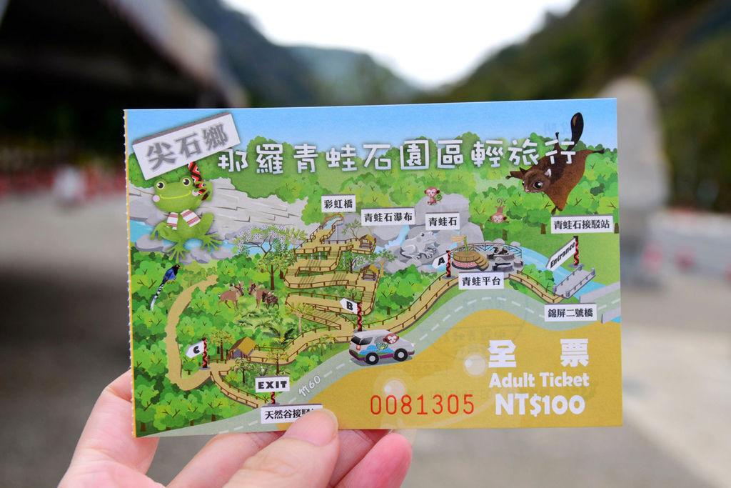 0DSC_0675_副本.jpg