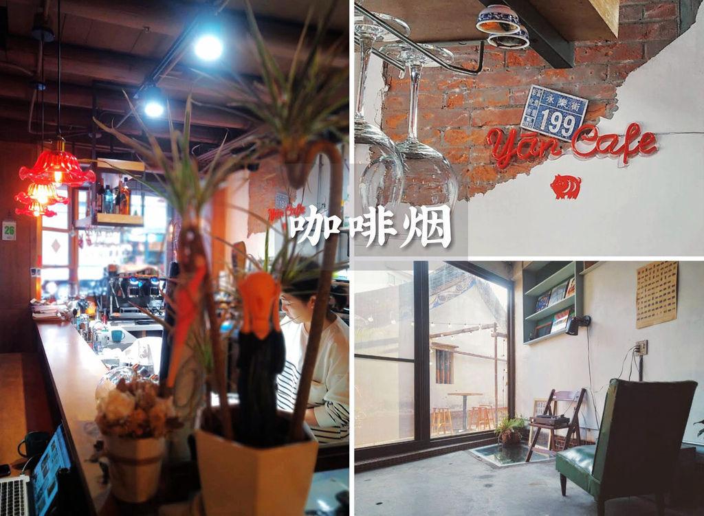 00Photo Collage_20190326_194120219_副本.jpg