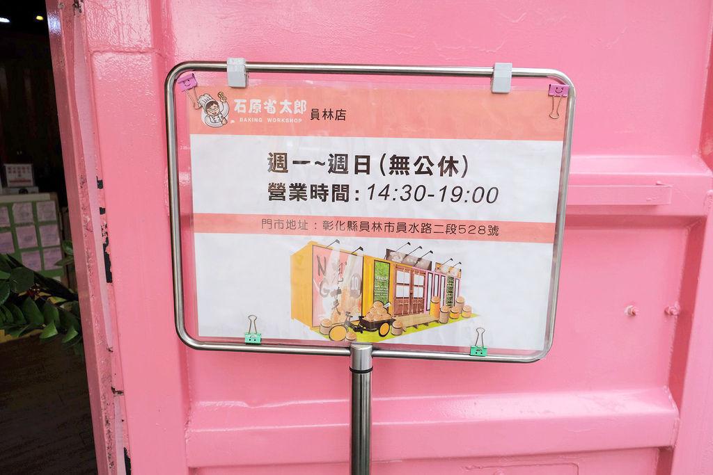 0DSCF1864_副本.jpg