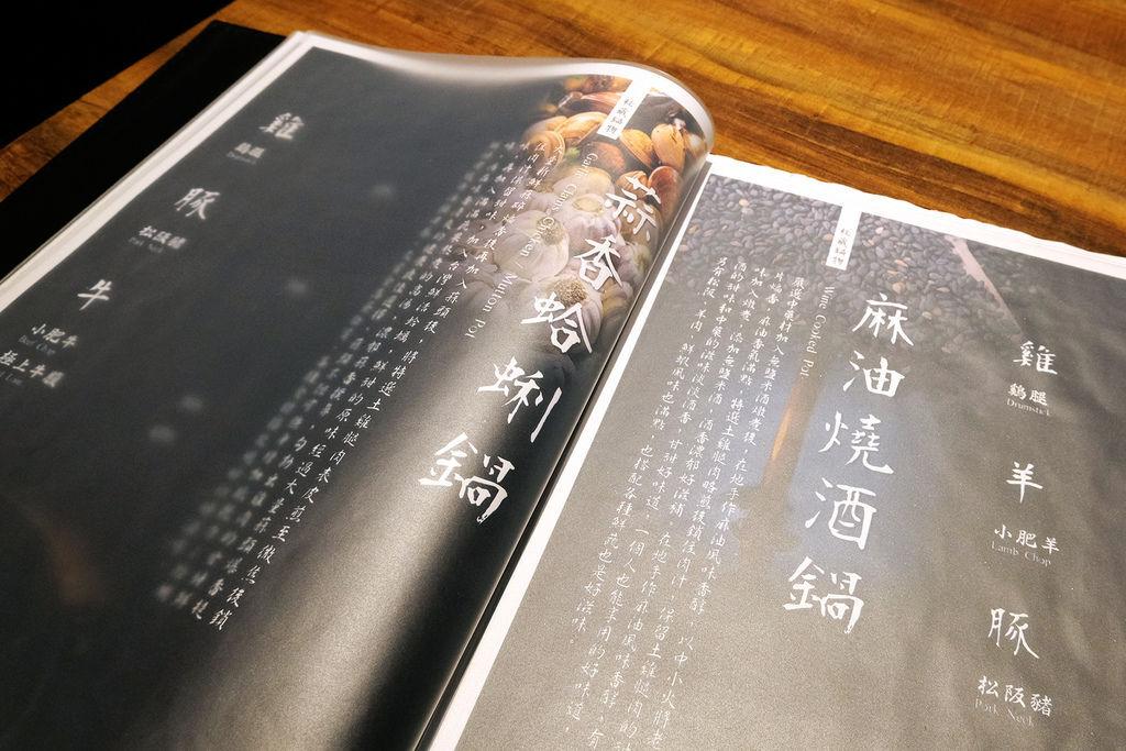 0DSCF5566_副本.jpg
