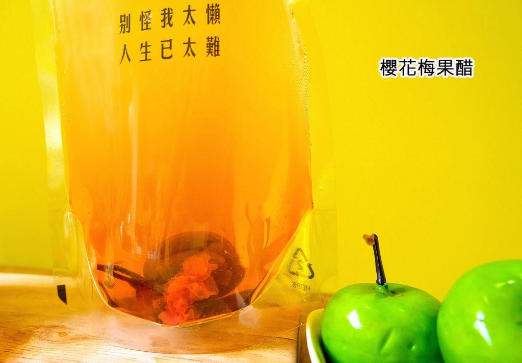 娜味先生南投埔里飲料6171.jpg