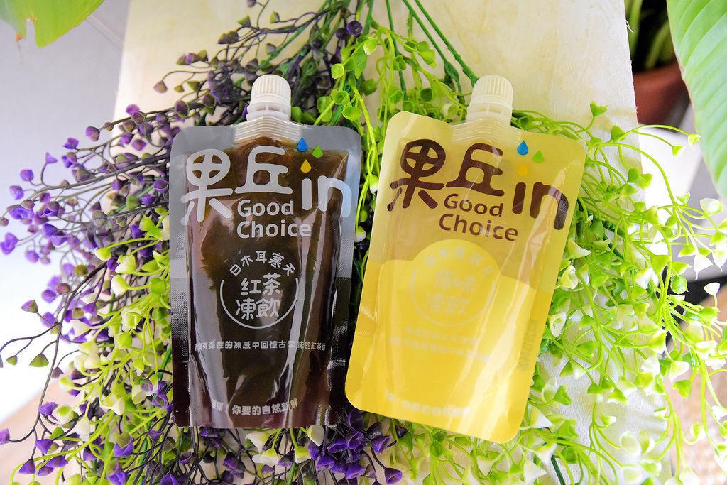 果丘 Good Choice_4756_副本.jpg
