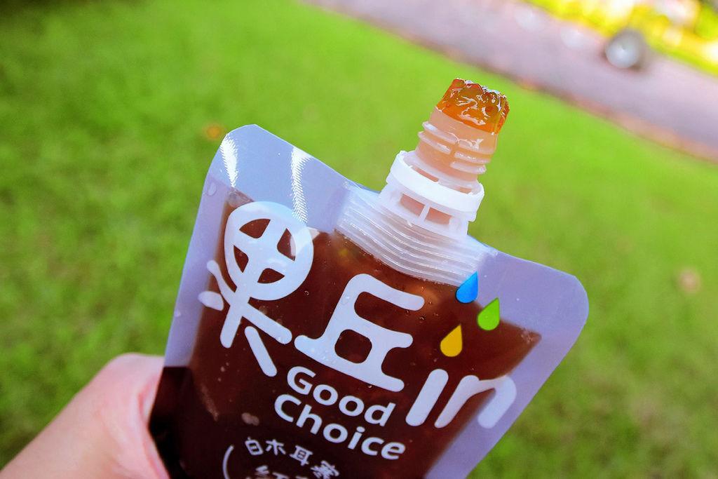 果丘 Good Choice_5016_副本1.jpg
