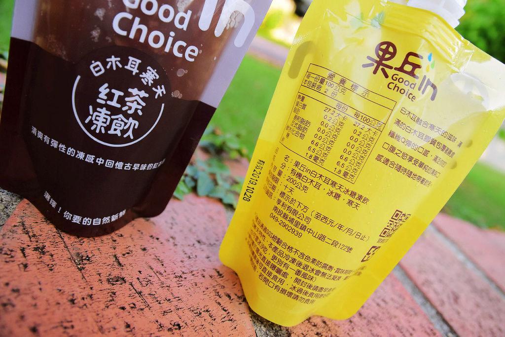 果丘 Good Choice_5013_副本2.jpg