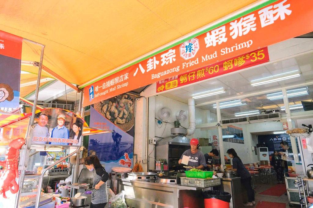 八卦琮蝦猴酥DSCF90990.jpg