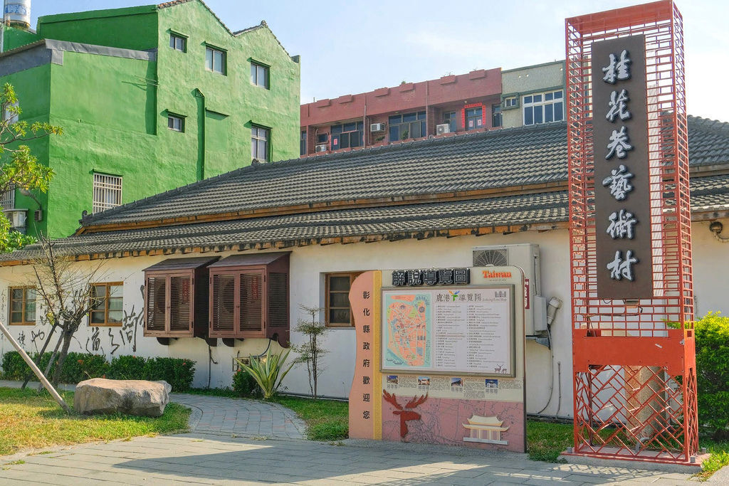 桂花巷藝術村DSCF92680.jpg