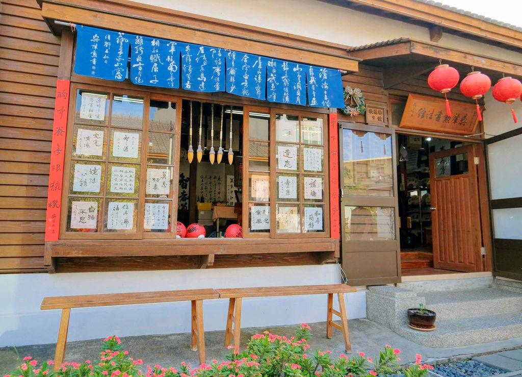 桂花巷藝術村DSCF93360.jpg