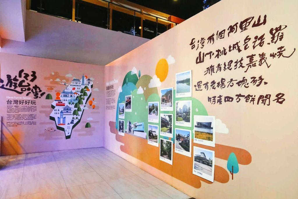 老楊方城市觀光工廠0772.jpg
