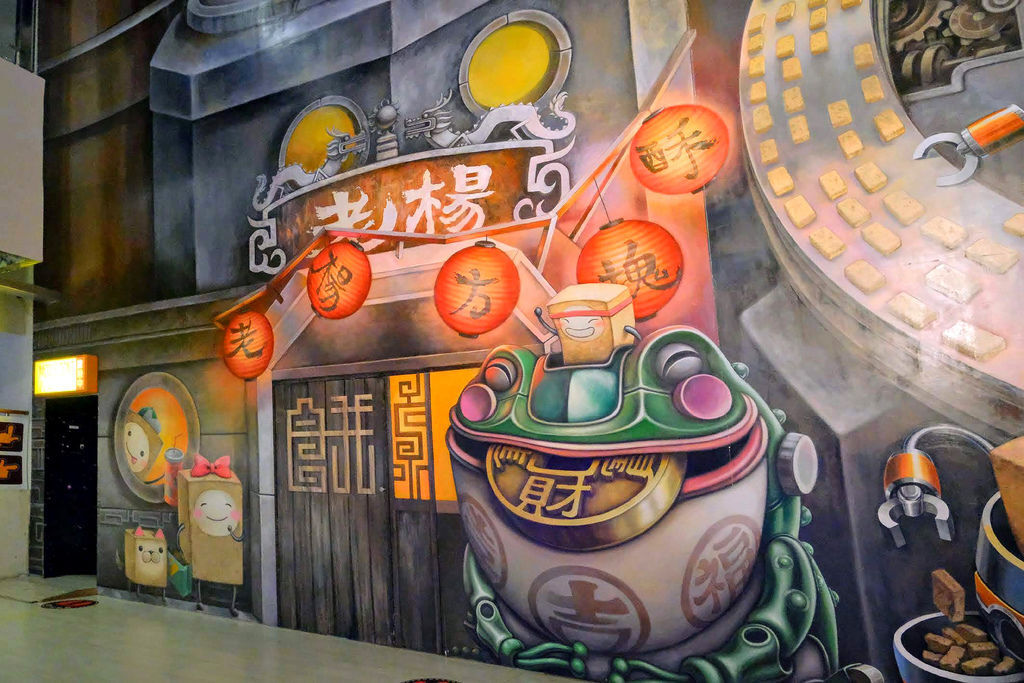 老楊方城市觀光工廠810.jpg