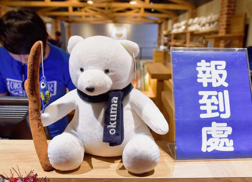 寶熊漁樂碼頭5788.jpg