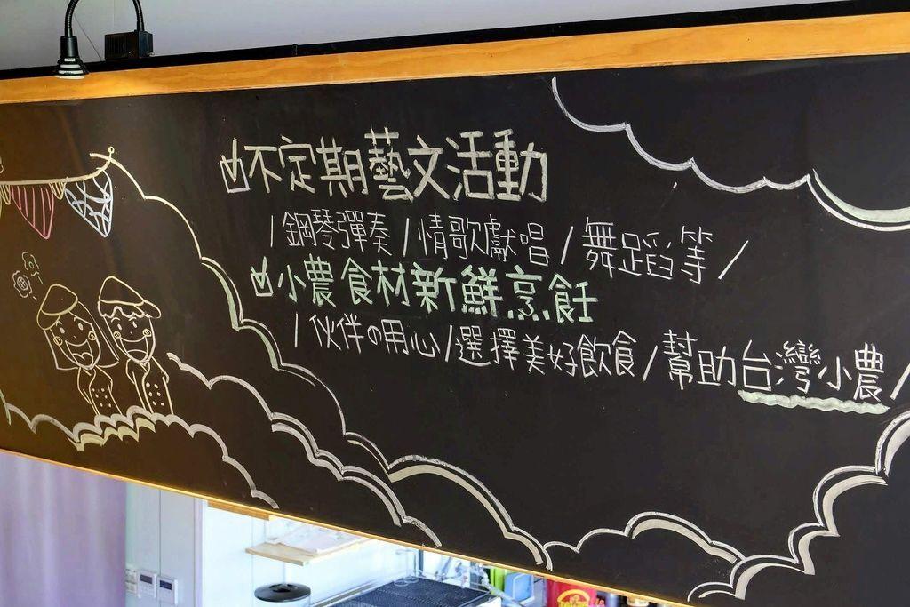 嵐芝宸庭園餐廳1029.jpg