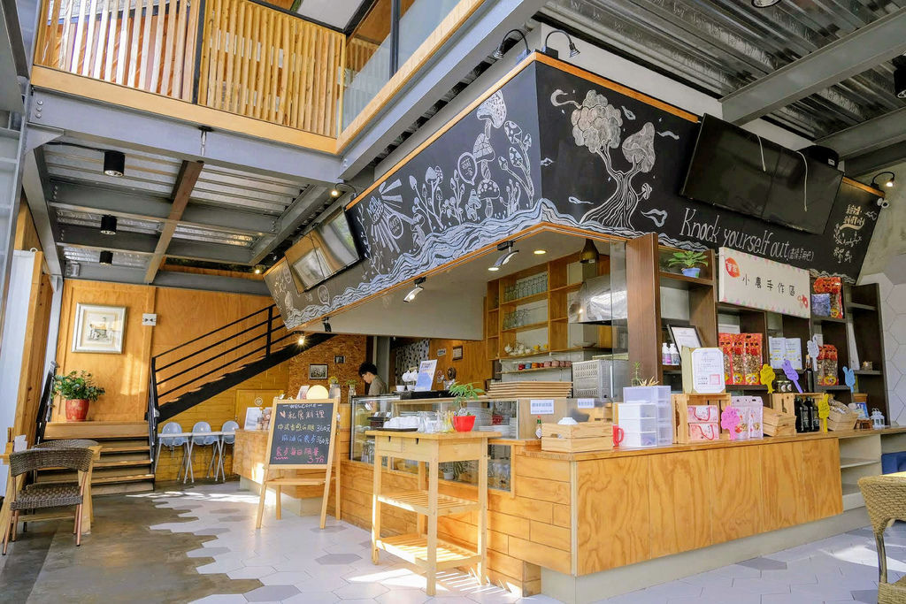 嵐芝宸庭園餐廳1052.jpg