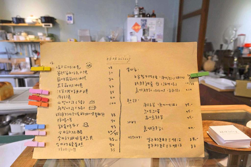 明明bakery1363.jpg