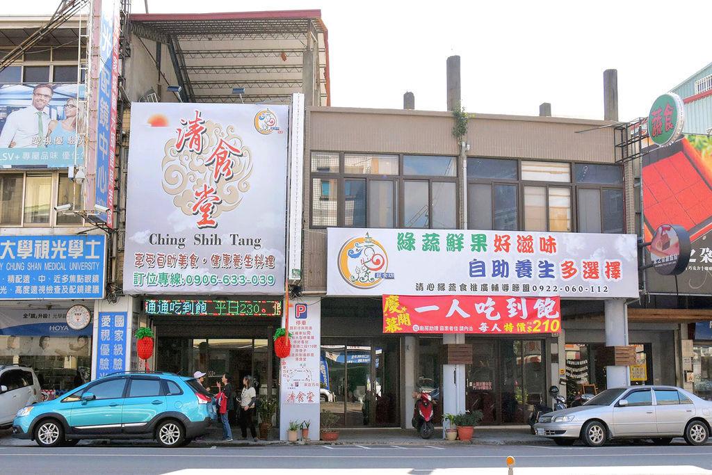 清食堂6396.jpg