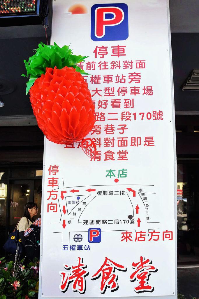 清食堂6398.jpg