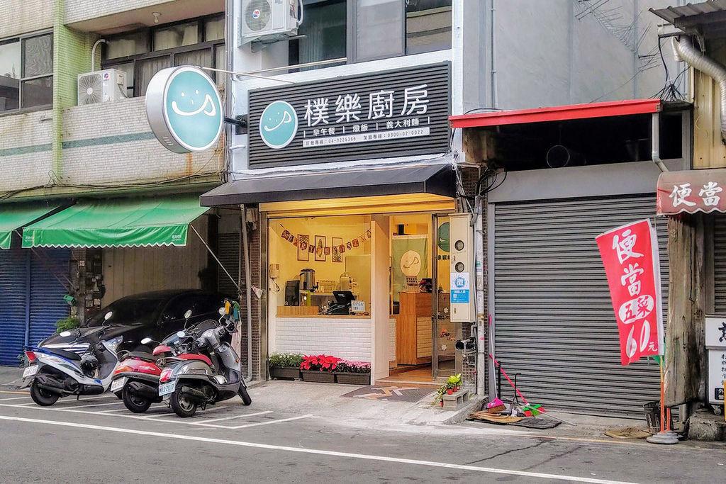 樸樂廚房0655590.jpg