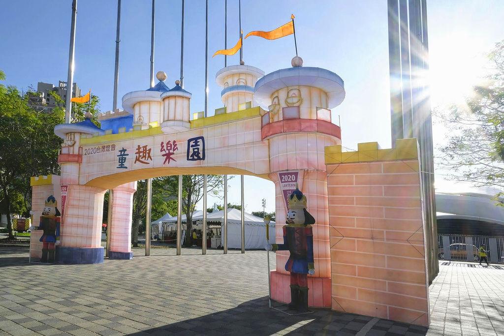 2020台灣燈會1566.jpg