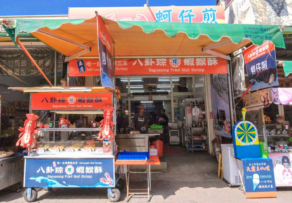 八卦琮蝦猴酥DSCF9095.jpg