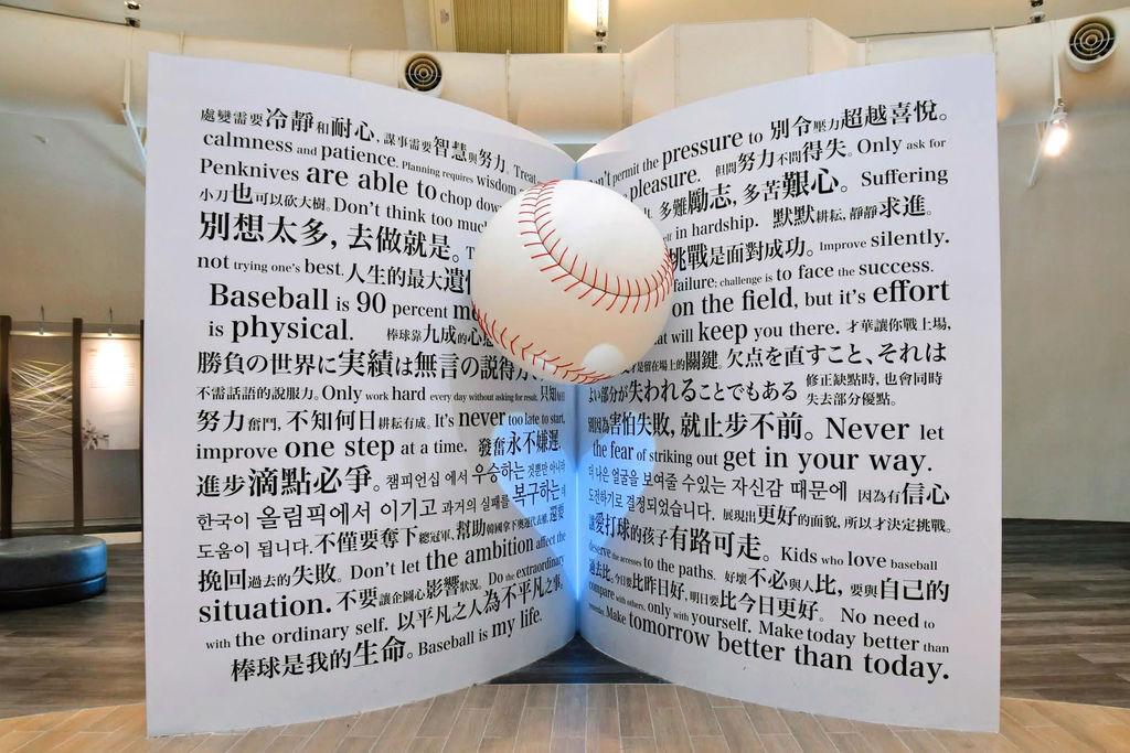 棒球名人堂7278.jpg