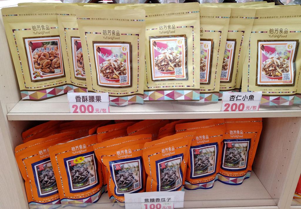 裕芳食品103808202.jpg
