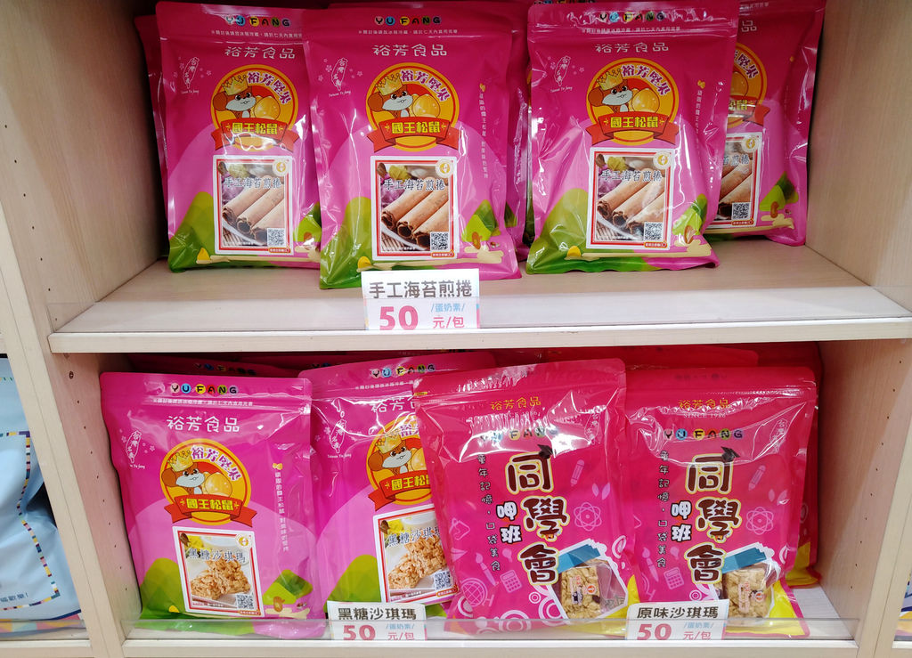 裕芳食品103603685.jpg