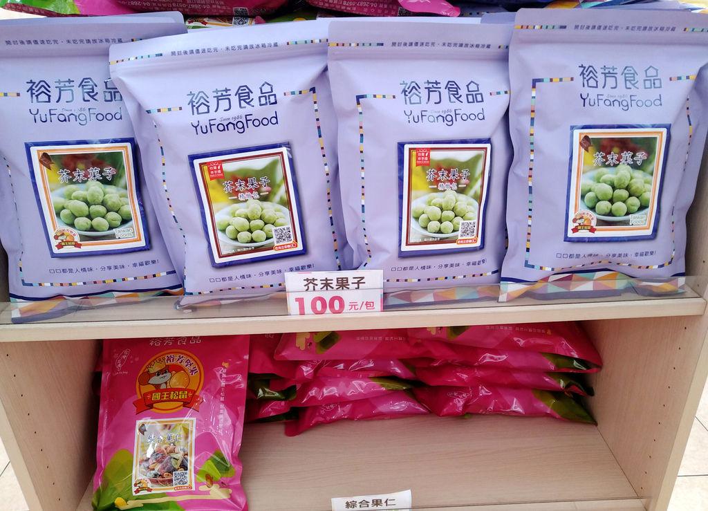 裕芳食品103651324.jpg