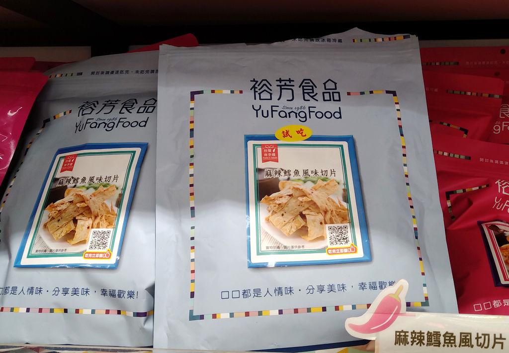 裕芳食品103900488.jpg