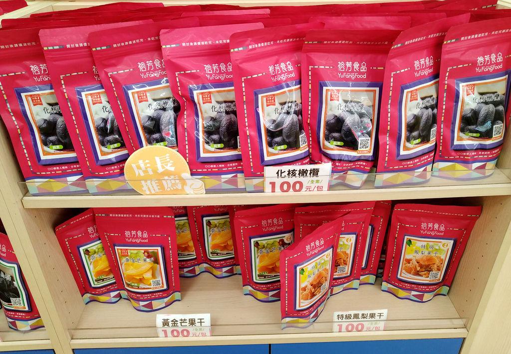裕芳食品103933009.jpg