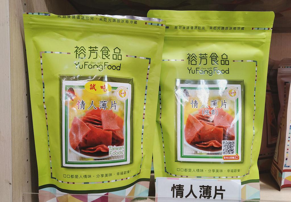 裕芳食品104141615.jpg