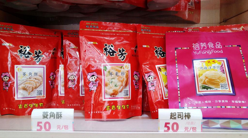 裕芳食品103509782.jpg