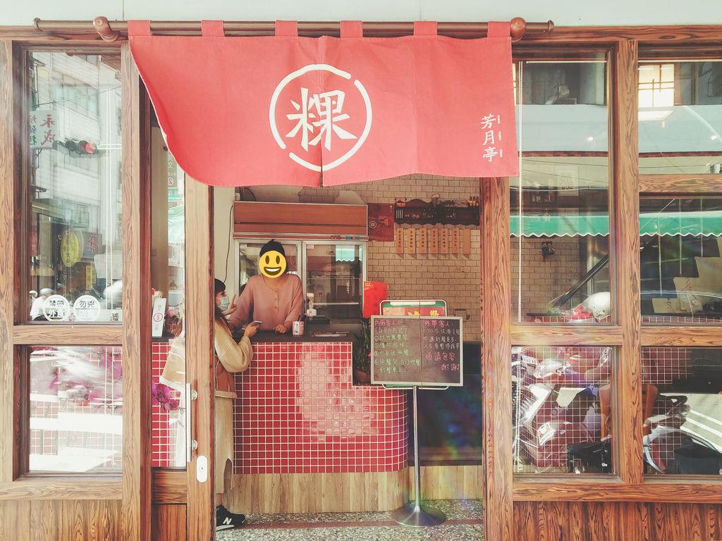 芳月亭食堂130508280.jpg