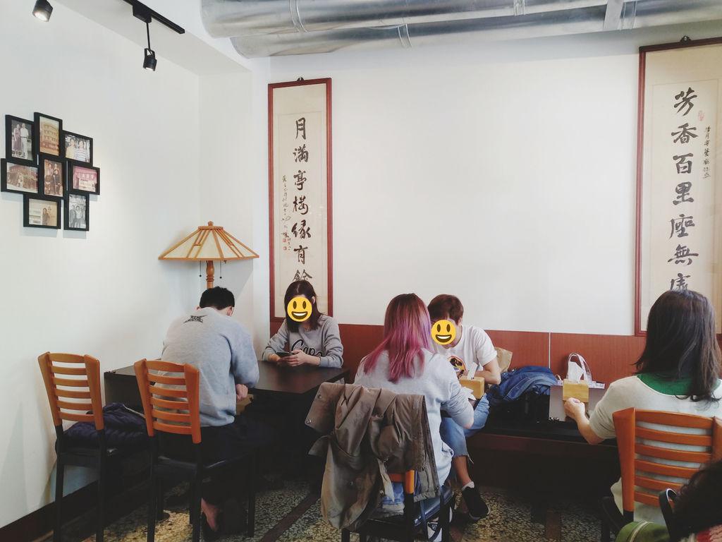 芳月亭食堂131058419.jpg
