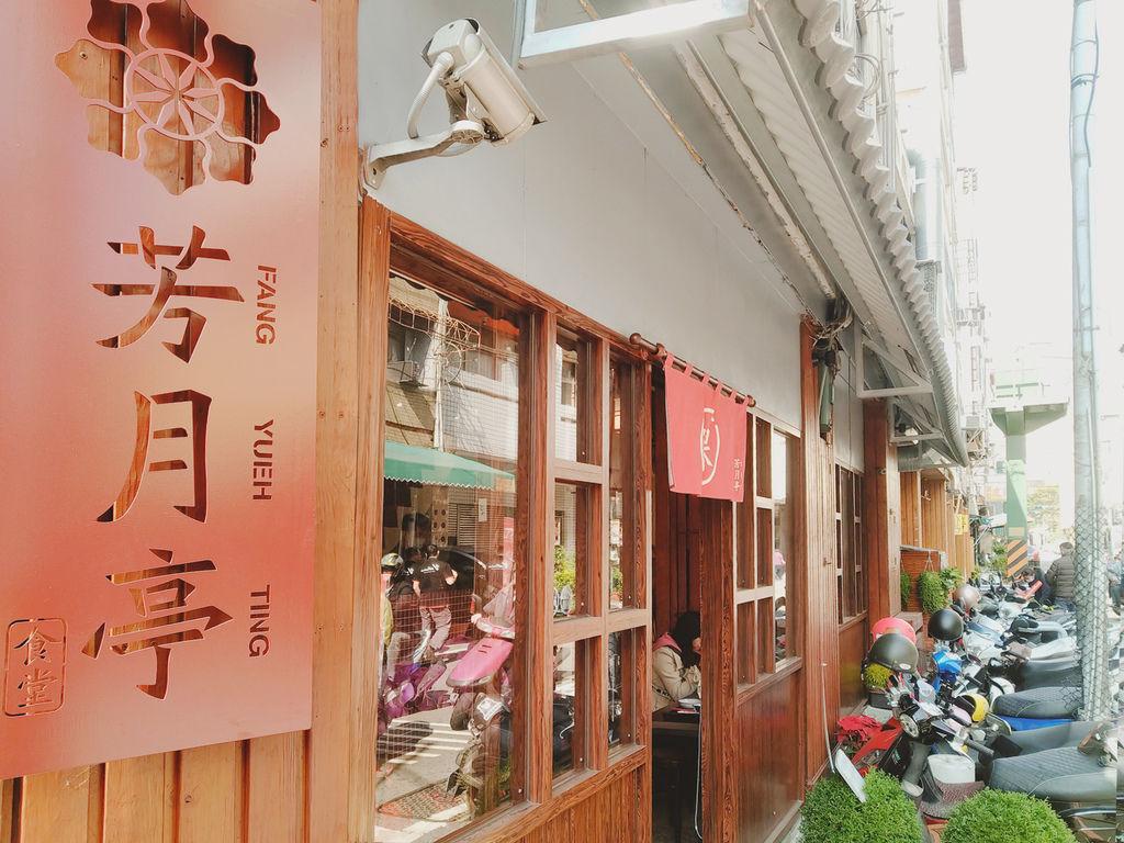 芳月亭食堂130741082.jpg