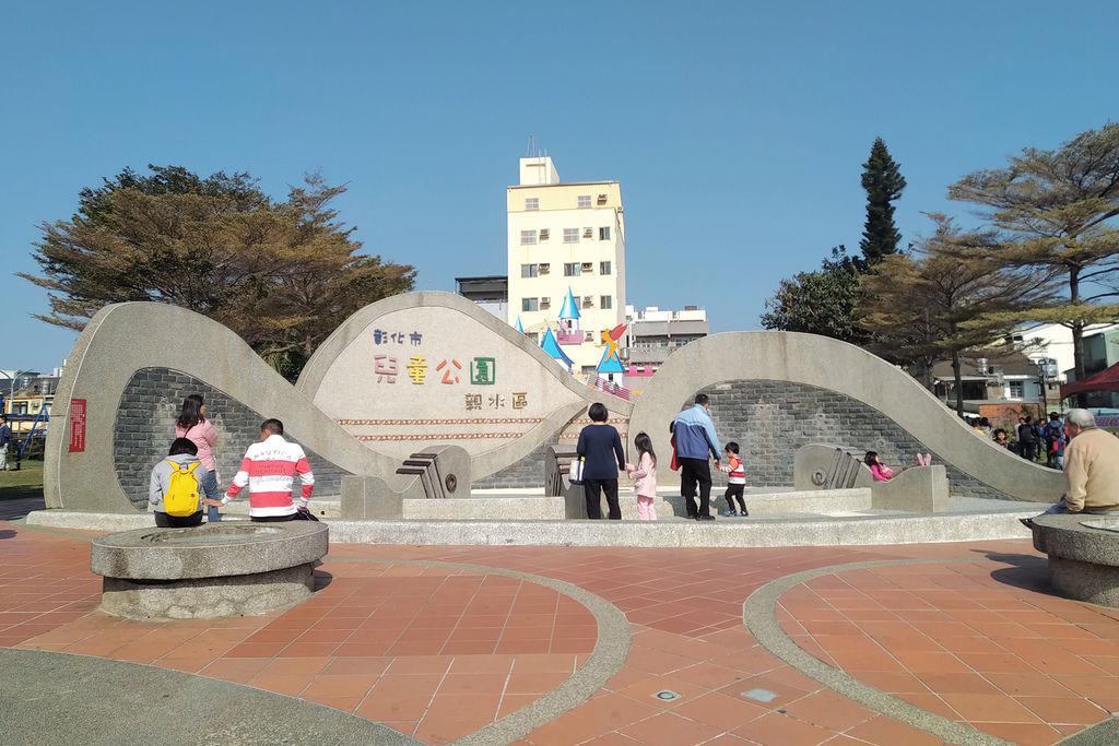 彰化市兒童公園104814.jpg