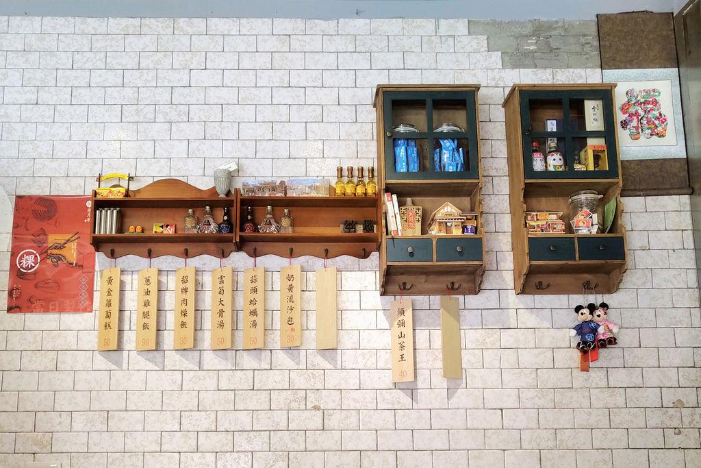 芳月亭食堂121014.jpg
