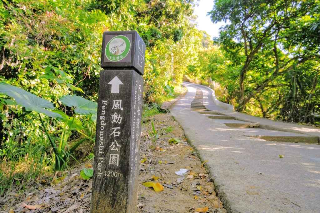 大坑登山步道4735.jpg