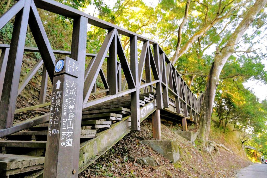 大坑登山步道4844.jpg