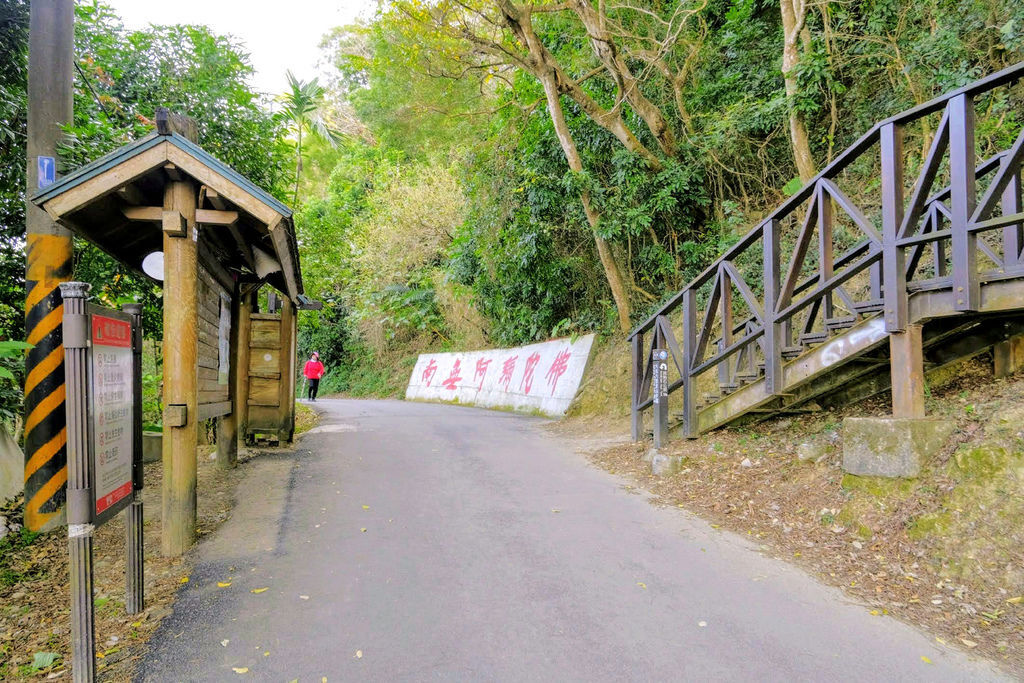 大坑登山步道4835.jpg