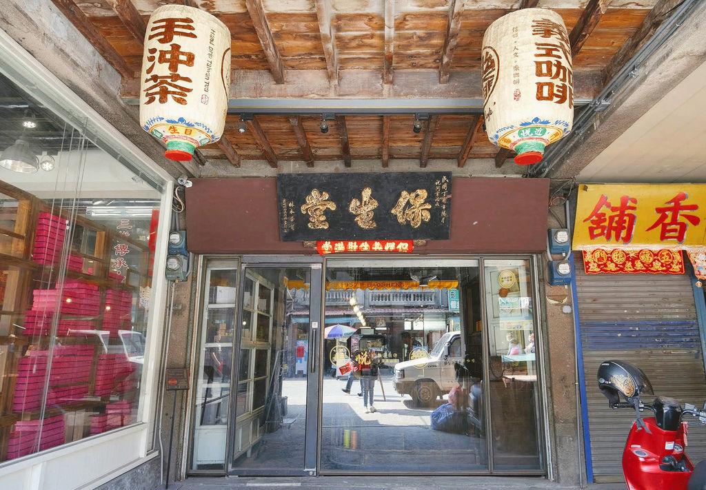 北港保生堂漢方咖啡館5494.jpg
