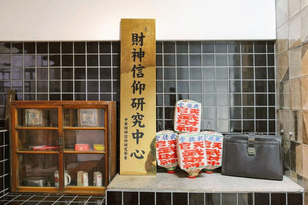 北港保生堂漢方咖啡館5547.jpg